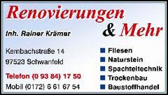 Rainer Krämer